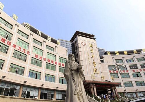 铜梁区中医院