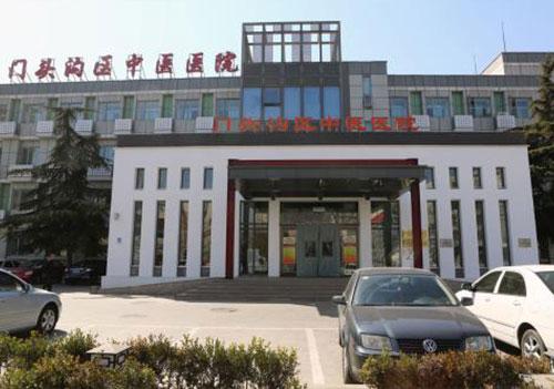 北京市门头沟区中医院安装成功
